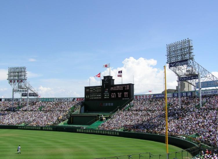 高校野球夏2018出場校枠が増える