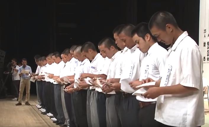 夏の甲子園選手宣誓の抽選