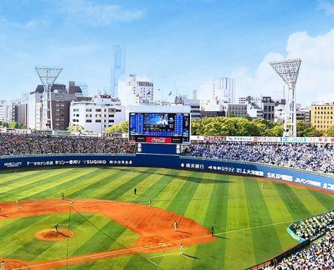 横浜スタジアムで高校野球神奈川大会が行われる