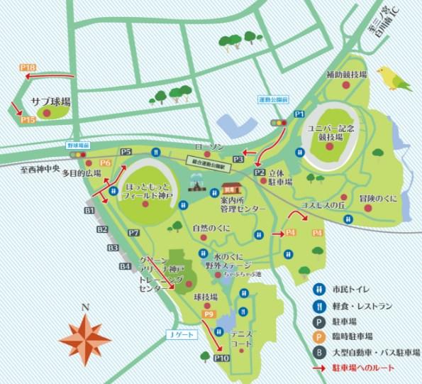 ほっともっとフィールド神戸周辺の駐車場