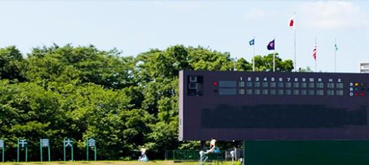 高校野球夏予選2018千葉大会