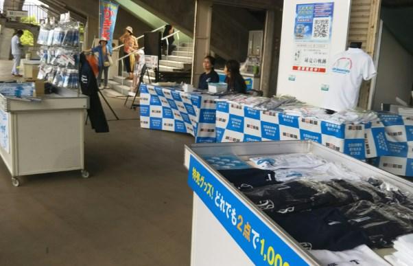 高校野球香川大会のグッズ販売