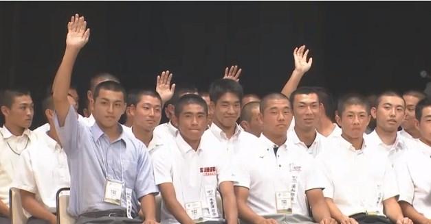夏の甲子園100回大会選手宣誓立候補