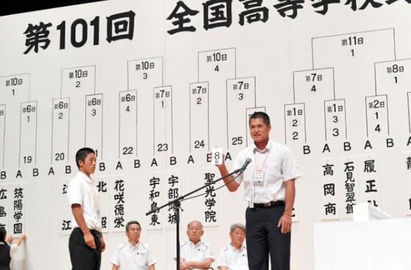 夏の甲子園組み合わせ抽選会2019年結果