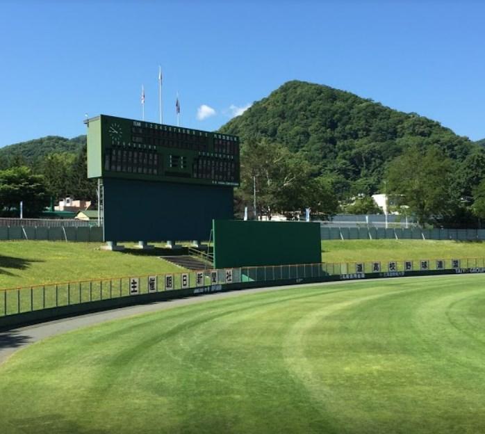 札幌円山球場へのアクセスと駐車場