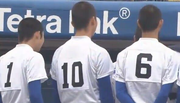 札幌大谷対筑陽学園試合結果、神宮大会