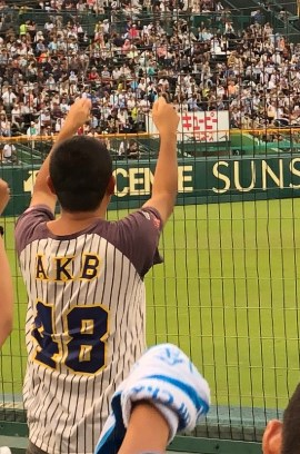 AKBおじさん高校野球の応援に現る。